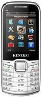 Мобильный телефон Keneksi S9 черный, золотой, серебристый