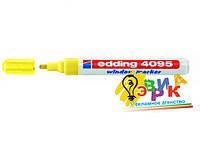 Меловой маркер желтый