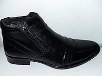 Зимние кожаные классические ботинки