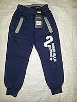 Спортивные штаны для мальчика теплые Hows team