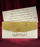 Пригласительные с золотистым напылением, оригинальные приглашения на свадьбу с печатью текста