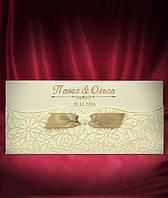 Пригласительные в бежевых тонах, оригинальные приглашения на свадьбу с печатью текста