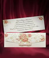 Красочные приглашения, оригинальные пригласительные на свадьбу с печатью текста