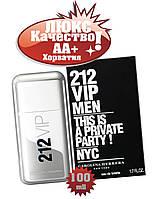 Carolina Herrera 212 VIP Men (Grey) Люкс качество АА++ Хорватия  каролина херрера мужские