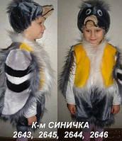 Дитячий новорічний костюм Синички