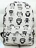 Прекрасный женский  городской рюкзак 16 л. URBANSTYLE, 034 белый