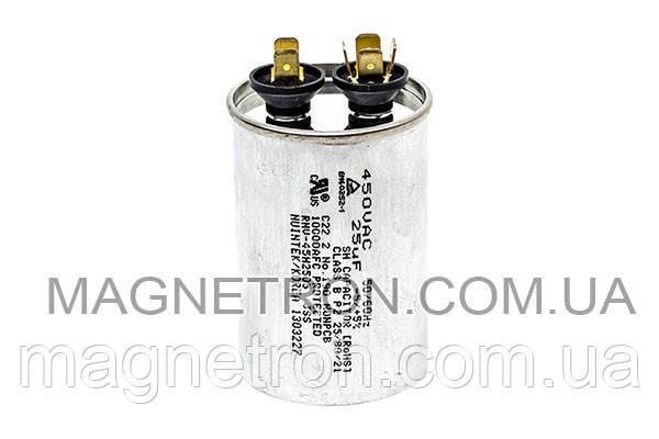 Конденсатор для кондиционеров Samsung 25uF 450V 2501-001235, фото 2