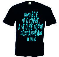 Накатка на футболку Харьков