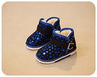 Детские зимние ботинки Starry Sky