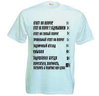 Заказать печать на футболке Харьков