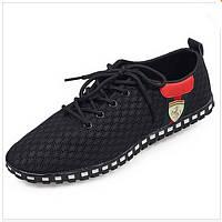 Модные кроссовки. Мужские кроссовки. Спортивные кроссовки. Кроссовки. Легкие кроссовки. Код: КСВ5