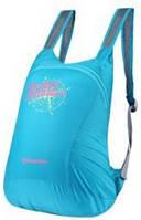Городской яркий рюкзачок 12 л. KingCamp EMMA KB3309 (94137) голубой