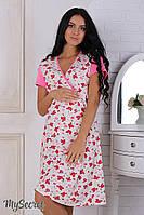 Ночная сорочка для беременных Alisa light, молочная с розовым
