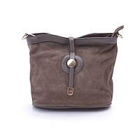 Женская молодежная сумочка через плечо