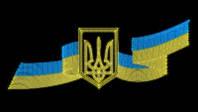 """Панно светодиодное """"Герб Украины"""""""