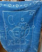 Плед-одеяло детское голубой (в коробке), Турция