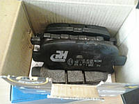 Тормозные колодки Suzuki Grand Vitara II (JT, 2009-) - задние производителя RoadHouse