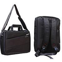 Сумка-рюкзак многофункциональная, мужская.