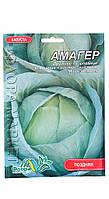 """Семена - Капуста """"Амагер"""" 10 г"""