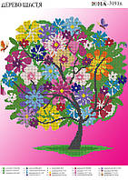 """""""Дерево счастья"""".  Схема для вышивки бисером"""