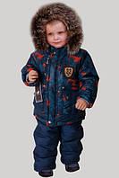Костюм зимний для мальчика(на двойном синтепоне)