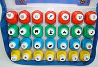 Набор фигурных дыроколов в сумочке (28 штук)