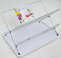 Cушилка - подставка для посуды c пластиковым  поддоном