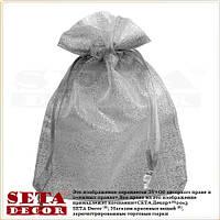 Полупрозрачный серебристый подарочный мешочек 12х16(11) см блестящий из органзы