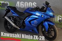 Kawasaki Ninja ZX-2R 2011 г.