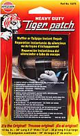 Лента для глушителей и выхлопной системы Versachem Tiger Patch Muffler Repair Tape