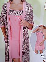 Женский халат с ночной сорочкой 7208