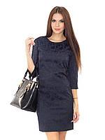 Коктельное платье из жаккардовой ткани в темно-синем цвете