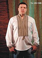 Мужская белая вышитая рубашка
