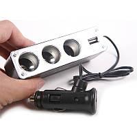 Разветвитель прикуривателя с 3-мя выходами + USB WF-0096 *1087