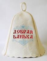 Sauna Pro Шапка для сауны светло-серый войлок с вышивкой (A-040)
