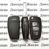 Выкидной ключ Audi (Ауди) ― 3 кнопки с микросхемой 4FO837220Q/AJ/AF, частота на выбор 315/433 MHz, ID 48/8E