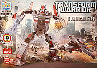 Конструктор Робот-трансформер 2в1. 285 дет.