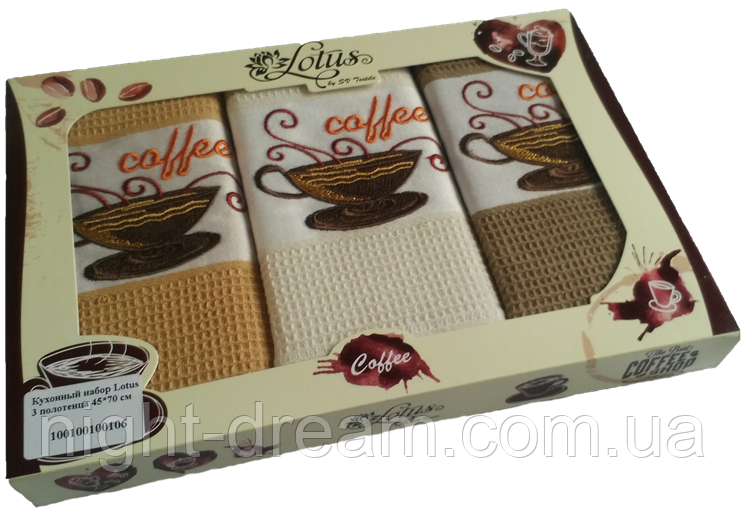 Набор кухонных полотенец 3шт. 45х70 Lotus COFFEE 107