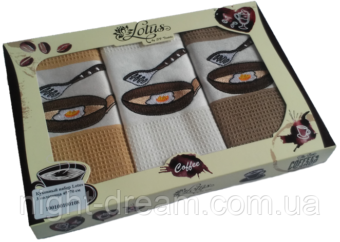 Набор кухонных полотенец 3шт. 45х70 Lotus COFFEE 108