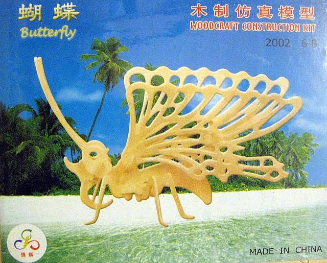 2002 Конструктор деревянный
