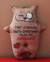 """Кофейный позитив """"Самый лучший кот"""" (с запахом кофе, корицы и ванили)"""
