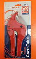 Труборезы (ножницы) CS 17 COESTools 16-42 mm для ппр и металлопластиковых трубопроводов