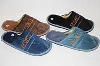 домашняя мужская обувь (41-45)