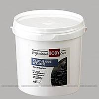 BIELITA Professional Body Care - Обертывание грязевое подтягивающее для тела 1,3кг