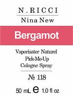 Perfume Oil 118 Nina Nina Ricci   духи 50 ml