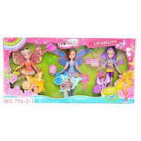 Кукла WINX (винкс) 796-2 набор 3 штуки