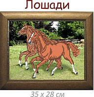 Span class=title-highlight:ru/span набор для вышивки бисером лошади бегущие по волнамspan class