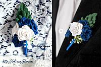 """""""Бело-синие розы"""" бутоньерка для жениха или свидетеля"""