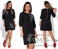 Женское модное свободное платье со стразами в расцветках, размеры норма, батал, супер батао