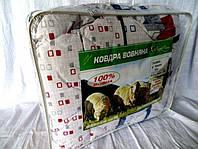 Одеяло двуспальное Евро-размер из овечьей шерсти Лери Макс Gold кубики на белом фоне